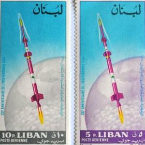 احتفت السلطات بالمشروع على طوابع البريد